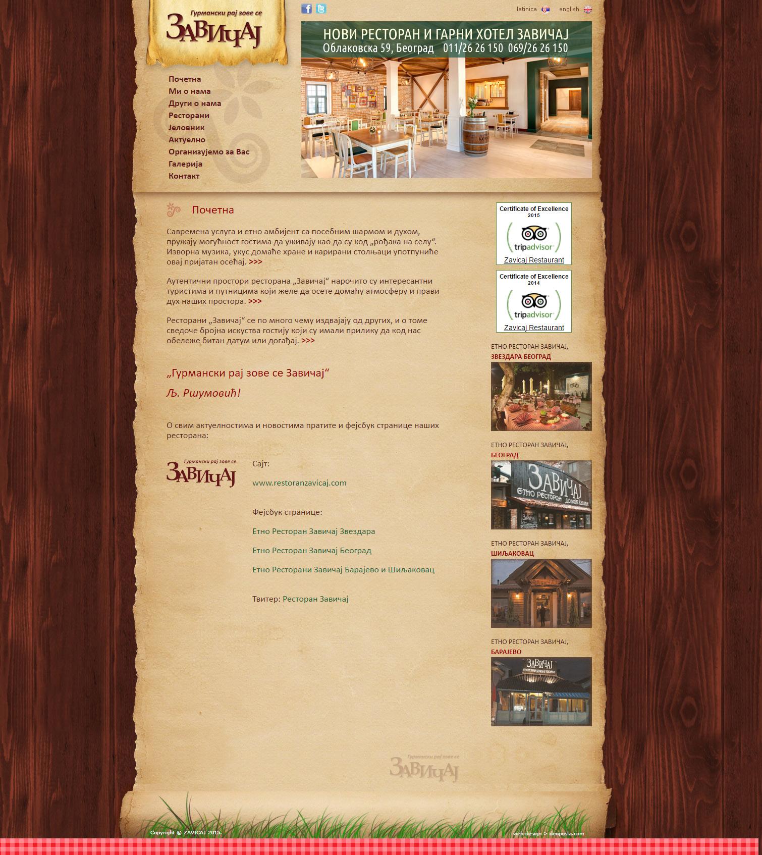 Restoran Zavicaj